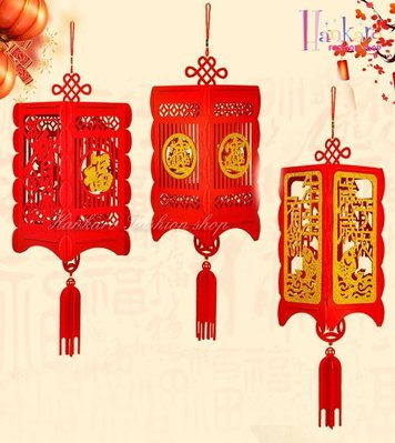 ☆[Hankaro]☆ 春節系列商品不織布DIY貼金立體雕花新春燈籠鏤空掛飾(單個)