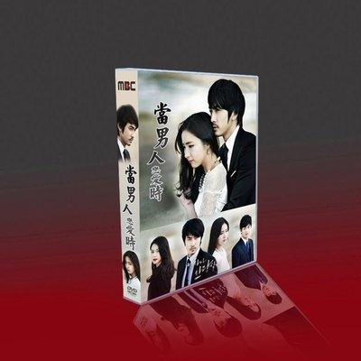 經典韓劇 當男人戀愛時 國韓雙語 宋承憲/申世京 6碟DVD 精美盒裝