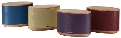 Auluxe 韻之語 Aurora Wood 實木觸控的無線藍牙桌上型音響 簡約風格 櫻桃木4色( 藍 / 黃 / 紫 / 紅 )