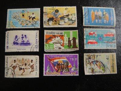 【大三元】泰國郵票-泰國郵票-#41-舊票9張