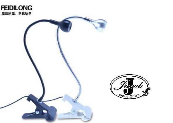 【~雅各樂器~】 台灣JACOB夾式USB LED譜燈 護眼燈 無閃頻、高顯色、高照明護視力
