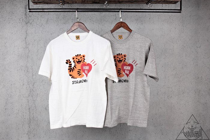 【HYDRA】Human Made #1808 T-Shirt 老虎 天竺棉 短T【HM171808】