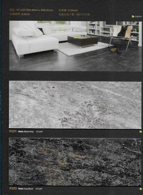 FLOOR WORKS 品牌 絕色3.0系列~石紋超耐磨塑膠地板連工帶料$2100元起~時尚塑膠地板賴桑
