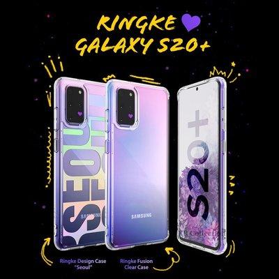 三星 S20 Plus S20+ 韓國 Ringke 軍規防摔手機殼 首爾samsung 保護殼 手機殼 bts版可用