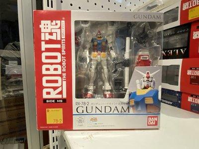 全新未開 Robot 魂 078-2 SIDE MS RX 78-2 GUNDAM 元祖 高達 SPIRIT 0079