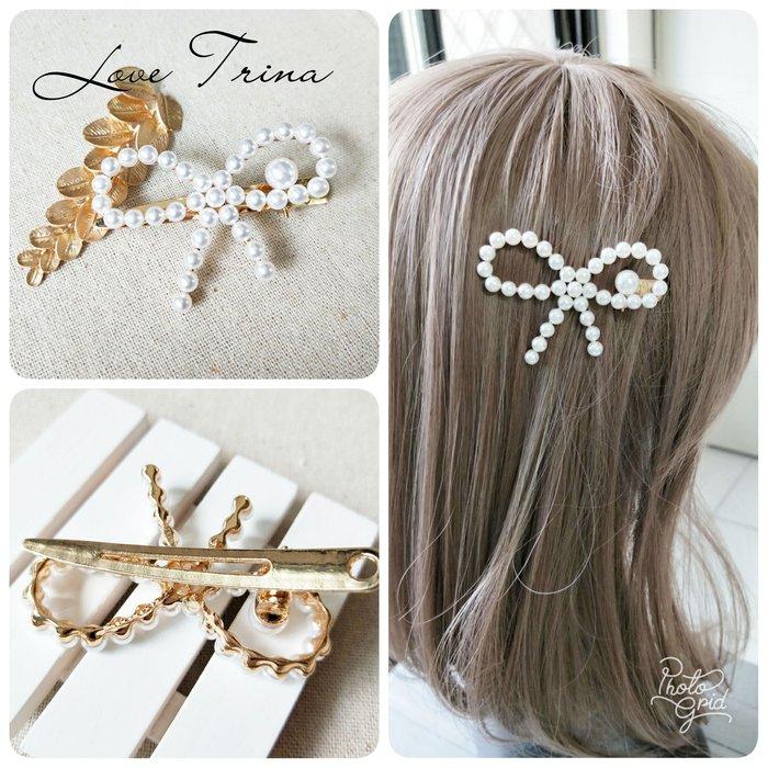 【Love Trina】9110-0419。甜美風珍珠蝴蝶結金屬壓夾(6.5CM)。髮夾。髮飾(1色)