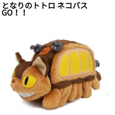 萌貓小店 日本直送-日本貓巴士玩具となりのトトロ ネコバスGO!!
