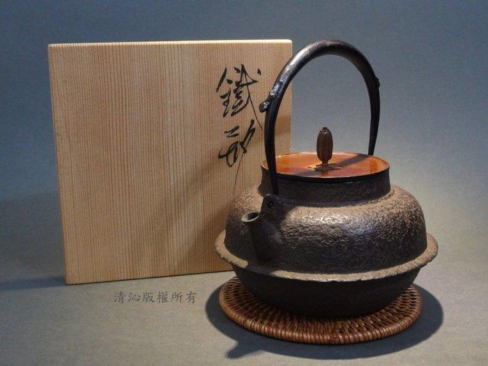 ☆清沁苑☆日本茶道具~京鐵 紫斑銅蓋 羽根型岩肌紋 鐵壺 鐵瓶~d019