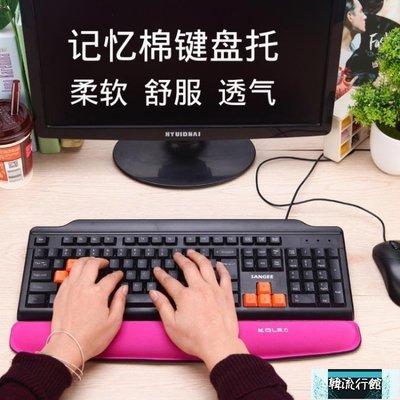 葵力記憶棉機械鍵盤手托護腕墊電腦游戲104鍵盤墊手枕鍵盤腕托鍵盤掌托手鍵盤MKS