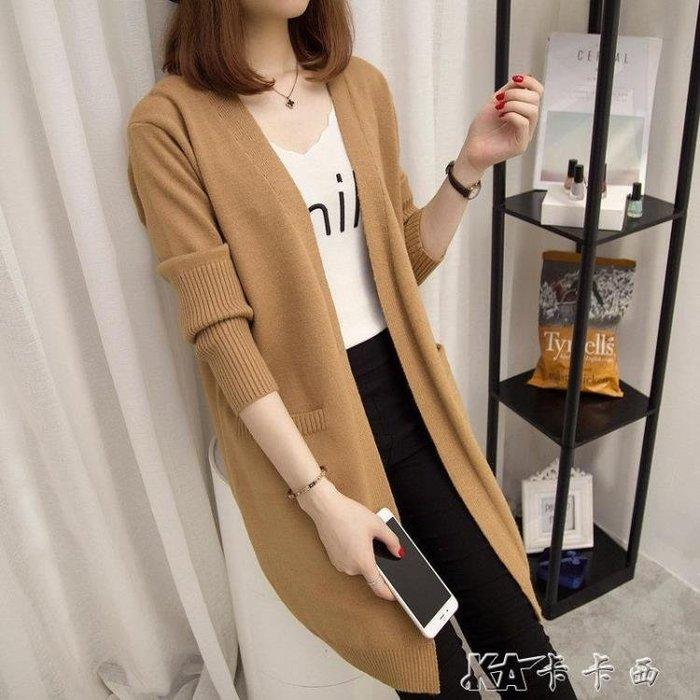 針織外套 毛衣外套女女裝韓版百搭中長款針織衫女開衫寬鬆顯瘦