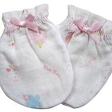 【卡漫迷】Hello Kitty 小手套 ㊣版 嬰兒用 棉手套 手套 台灣製 嬰兒手套 防抓 護手 保暖 防護