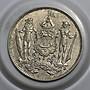 罕見 1940 年 英屬 馬來亞 Malaysia 馬來西亞 北婆羅 洲 5分 5 Cents 古 錢幣 原光 美品