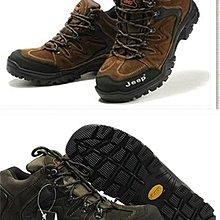 時尚戶外Jeep登山鞋高帮男 户外鞋男鞋徒步鞋 户外用品野营装备 運動鞋 特價銷售