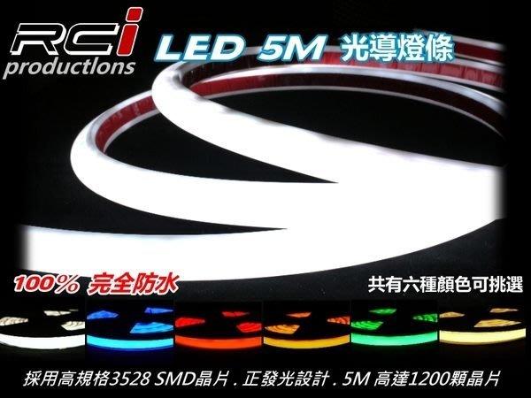 RC HID LED專賣店 LED光導燈條 導光條 氣氛燈 空間設計 廣告設計 招牌燈