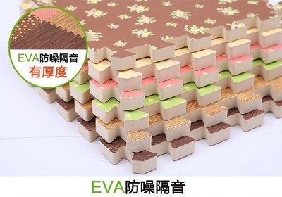 ⭐POYI小舖⭐~40片彩印覆膜巧拼 區~30~30~1CM 環保無毒 EVA巧拼 塑膠地