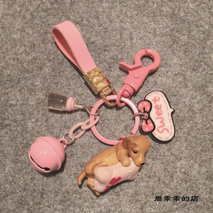 小狗鑰匙扣男女款可愛狗狗皮繩車鑰匙鏈情侶掛件包包掛飾韓國創意