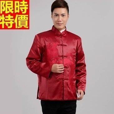 唐裝 中山裝 中式男裝(單上衣)-傳統新年喜慶繡大龍長袖男西裝外套66ac43[上海進口][米蘭精品]