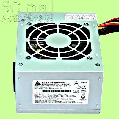 5Cgo【權宇】全新台達電DPS-350JB-1B 350W SFX MATX HTPC小機箱電源供應器額定200W含稅