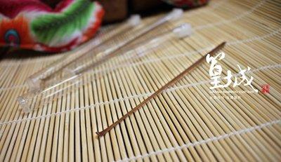 ~篁城竹簾~天然竹製炭化掏耳棒、耳扒、挖耳棒,油耳