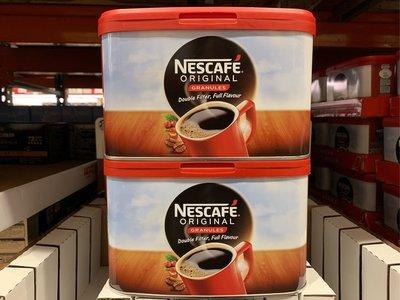 🌼NESCAFE雀巢原味即溶咖啡粉500g (請私訊有貨再下單)