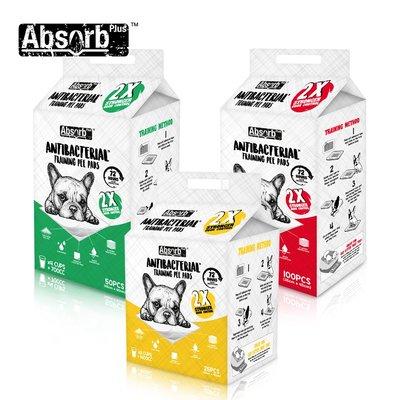 SNOW的家【訂購】Absorb Plus狠吸收尿布/尿墊/尿片/尿布墊 抗菌無香 3種規格