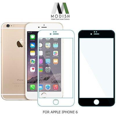 --庫米--MODISH APPLE IPHONE 6 4.7吋 0.33mm 防爆鋼化玻璃貼 9H 滿版