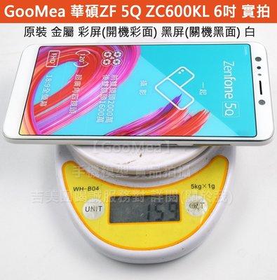 【GooMea】原裝金屬 彩屏ASUS華碩ZenFone 5Q ZC600KL 展示模型Dummy樣品包膜假機交差假機