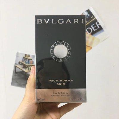 Bvlgari Pour Homme Soir 寶格麗大吉嶺夜香男性淡香水100ml 玻璃分享噴瓶