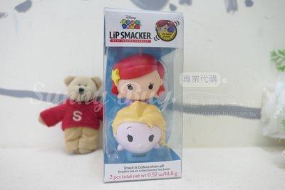 【Sunny Buy】◎現貨◎ Tsum Tsum Lip Smacker護唇膏 冰雪奇緣 艾莎+小美人魚