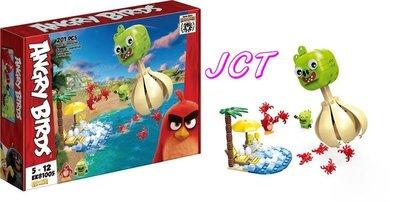 JCT 積木—EK81005 ANGRY BIRDS 憤怒鳥 熱氣球
