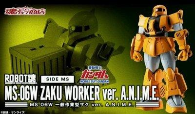 Bandai robot魂 anime zaku worker