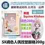 【SK膚色人偶捏塑翻糖】200g僅蛋糕工藝裝飾...