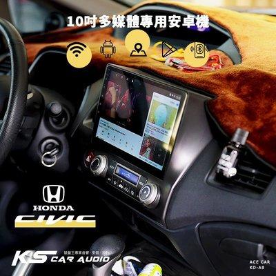 M1A HONDA 本田 CIVIC K12 喜美八代 10吋安卓機 Play商店 APP下載 藍芽 導航 Wifi