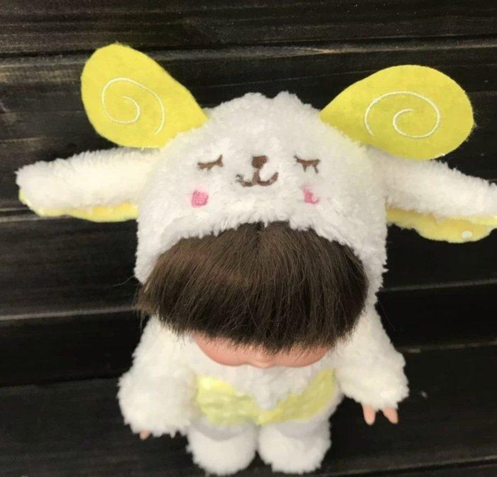 小美樂娃娃適用衣服 羊咩咩連身衣《現貨》