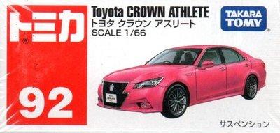 傑仲 (有發票) 麗嬰國際 公司貨 多美小汽車 TOYOTA CROWN ATHLETE  編號:092  TM092A
