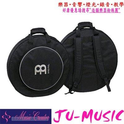 造韻樂器音響- JU-MUSIC - 德國大廠 MEINL MCB22-BP 22吋 背包式 銅鈸袋 MCB22BP