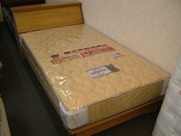※專業睡眠館※活性碳英國尊貴2線獨立筒單人3尺~雙ISO國際品質認證B01
