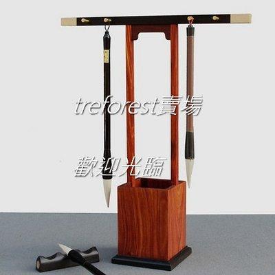 3XT8M 新中式紅木筆筒款筆架筆掛毛筆架紫光檀紅檀實木材質文房四寶筆墨紙硯國畫書法收納