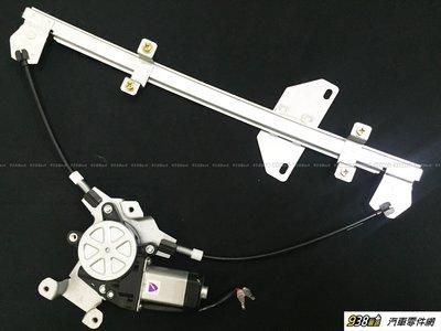 938嚴選 副廠 電動升降機 適用於 NISSAN P11 霹靂馬 英規 前門 車窗 玻璃窗 電動窗 升降機 昇降機