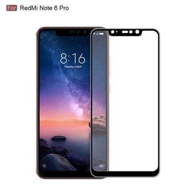 紅米 Note 6 Pro 熒幕全覆蓋鋼化玻璃保護貼