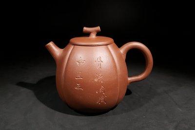 《藏壺軒》~友蘭秘製~匏瓜壺~(1元起標、不作價、不圍標、多少賣多少)