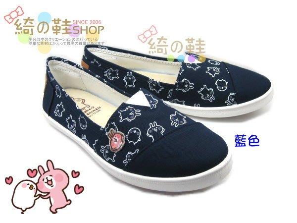【超商取貨免運費】卡娜赫拉 女款 塗鴉風 帆布休閒鞋 KI83 藍色 09 懶人鞋 娃娃鞋 台灣製造MIT