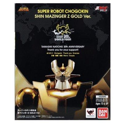 正版 刷卡分期 貨到付款 現貨 日版 2017 魂展 限定 SR超合金 黃金 無敵鐵金剛 GOLD 另售 SKL 大魔神