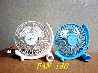 NDr.AV 4~360°旋轉USB強風扇 迷你扇 FAN~180 有銀河白 冰川藍兩色