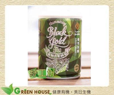 [綠工坊]    仙草涼露  無防腐劑  Grass Jelly  員林