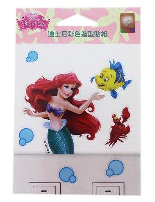 【卡漫迷】小美人魚 彩色造型貼紙 ㊣版...