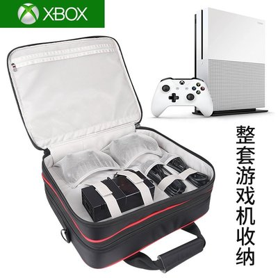 【免運】微軟XBOX ONE包游戲機包主機包專用配件單肩包便攜保護收納包