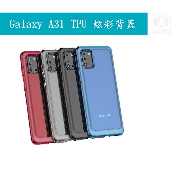 Samsung Galaxy A31 TPU 原廠炫彩背蓋 手機殼 贈9H玻璃貼 國菲通訊