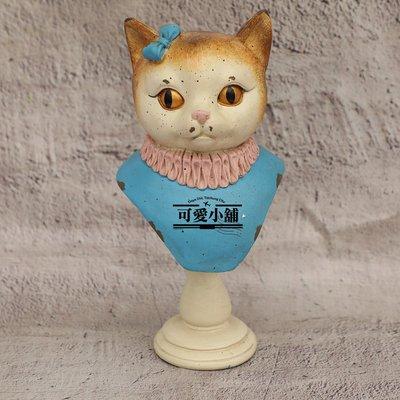 (台中 可愛小舖)歐式古典鄉村風格-仿真動物波麗娃娃小女貓首飾架裝飾擺飾可掛項鍊等收藏展示服飾店飾品店商品展示營業場所可