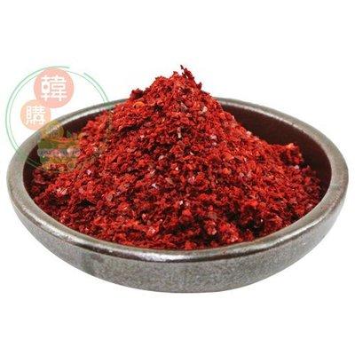 【韓購網】韓國頂級特A級辣椒粉100g體驗包(粗粉)*韓國進口韓國泡菜韓式料理韓式泡菜